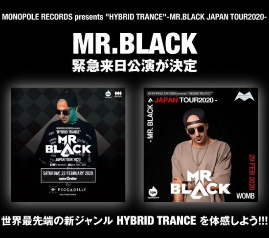 Hybrid Music MR.BLACK