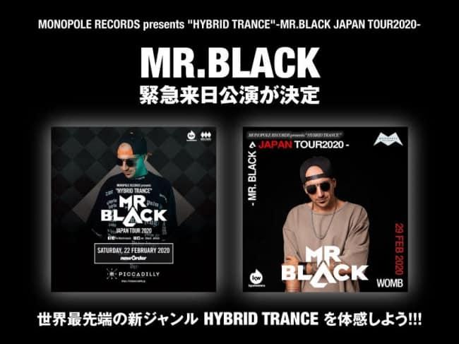 Hybrid Music MR.BLACK