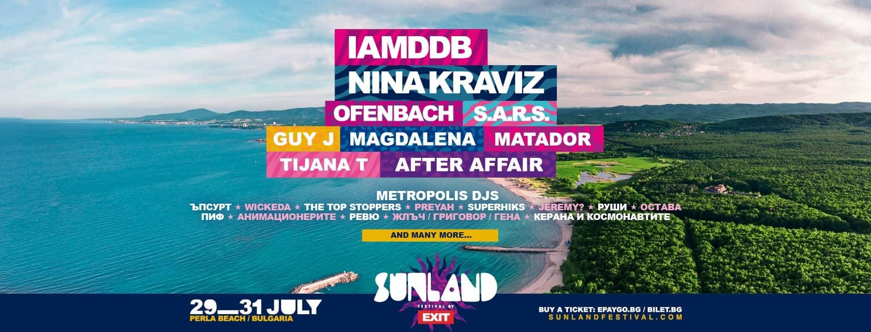 sunland festival